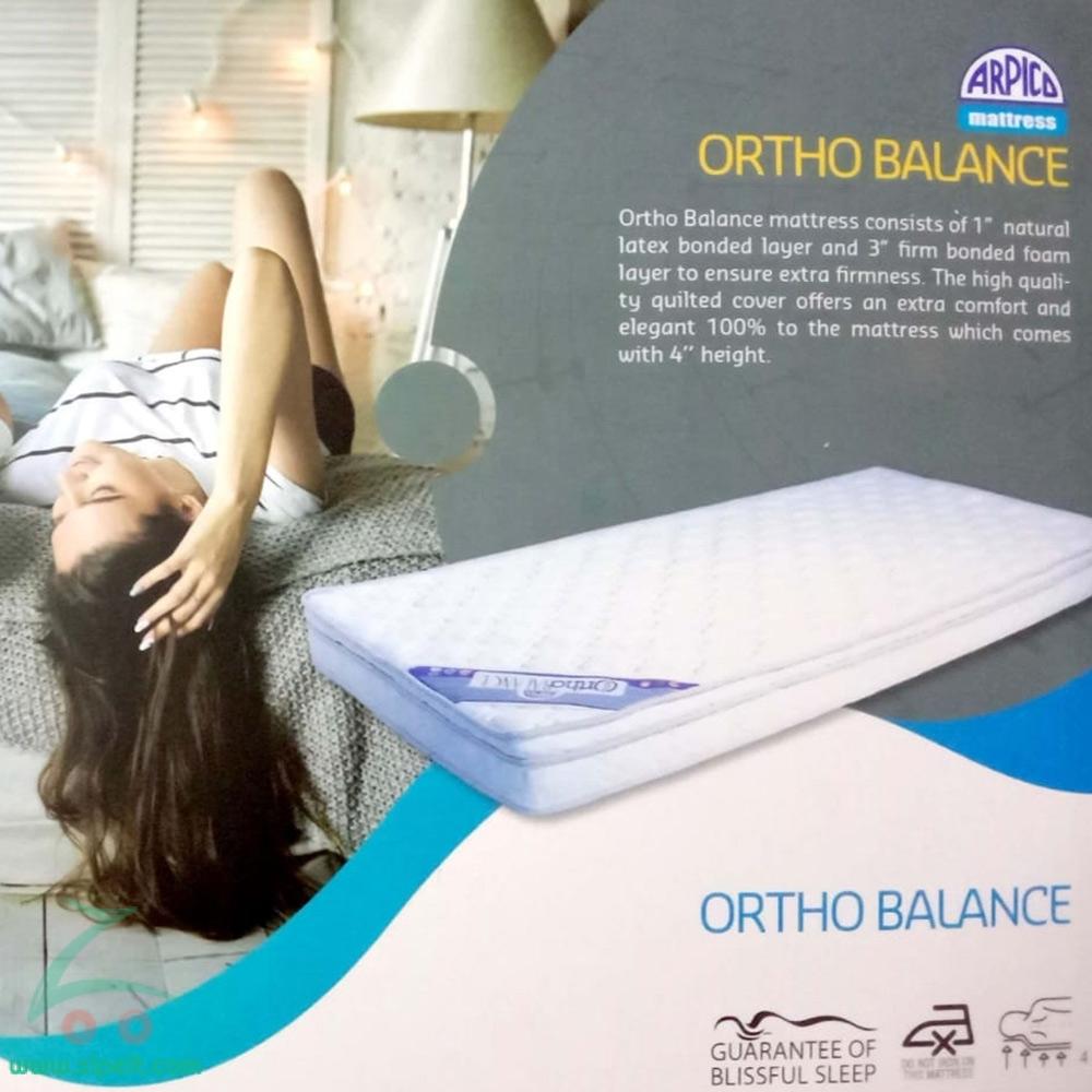 Arpico Ortho Balance Latex ReBonded Foam Mattress (75x72x4 inch)