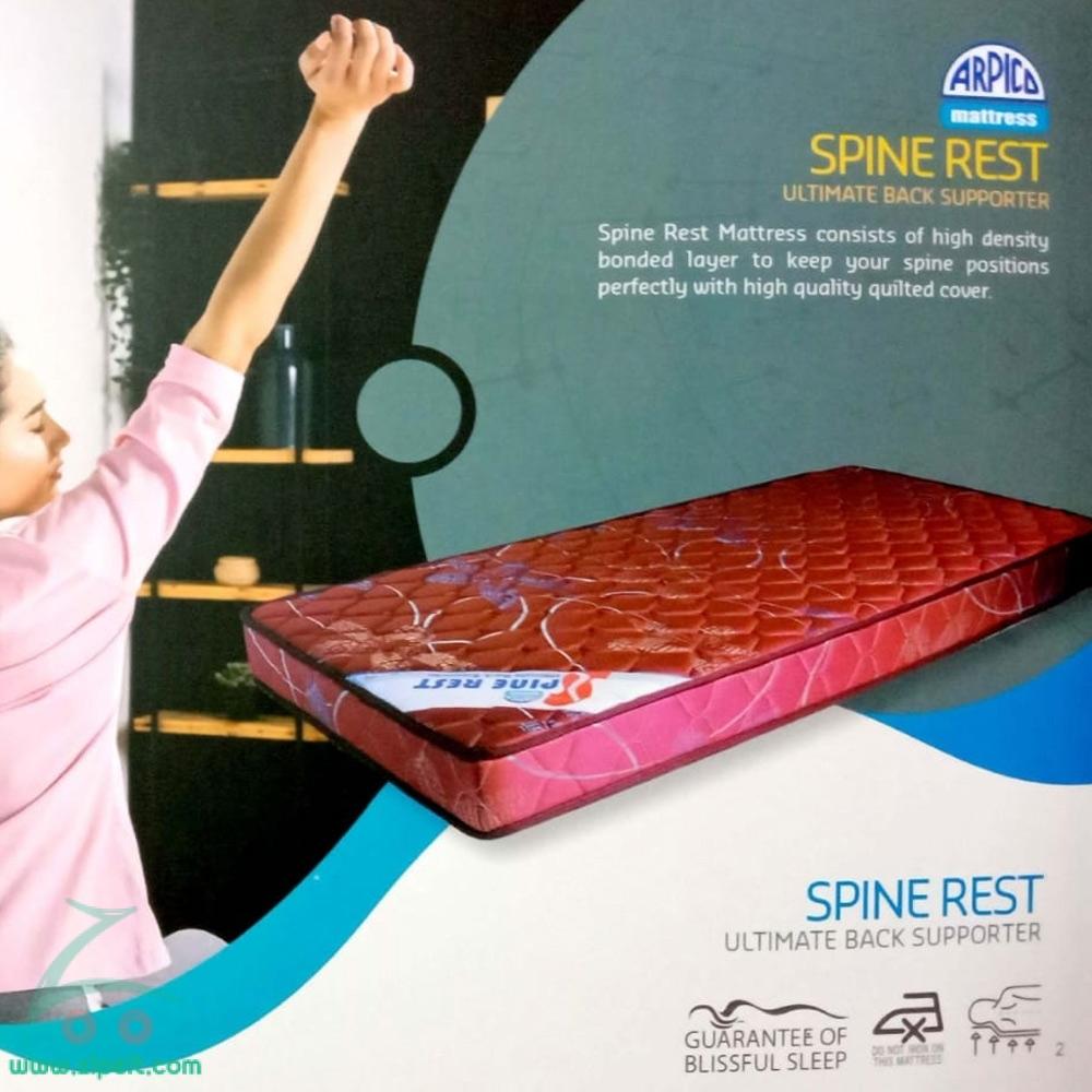 Arpico Spine Rest Bonded Foam Mattress (72x60x4 inch)