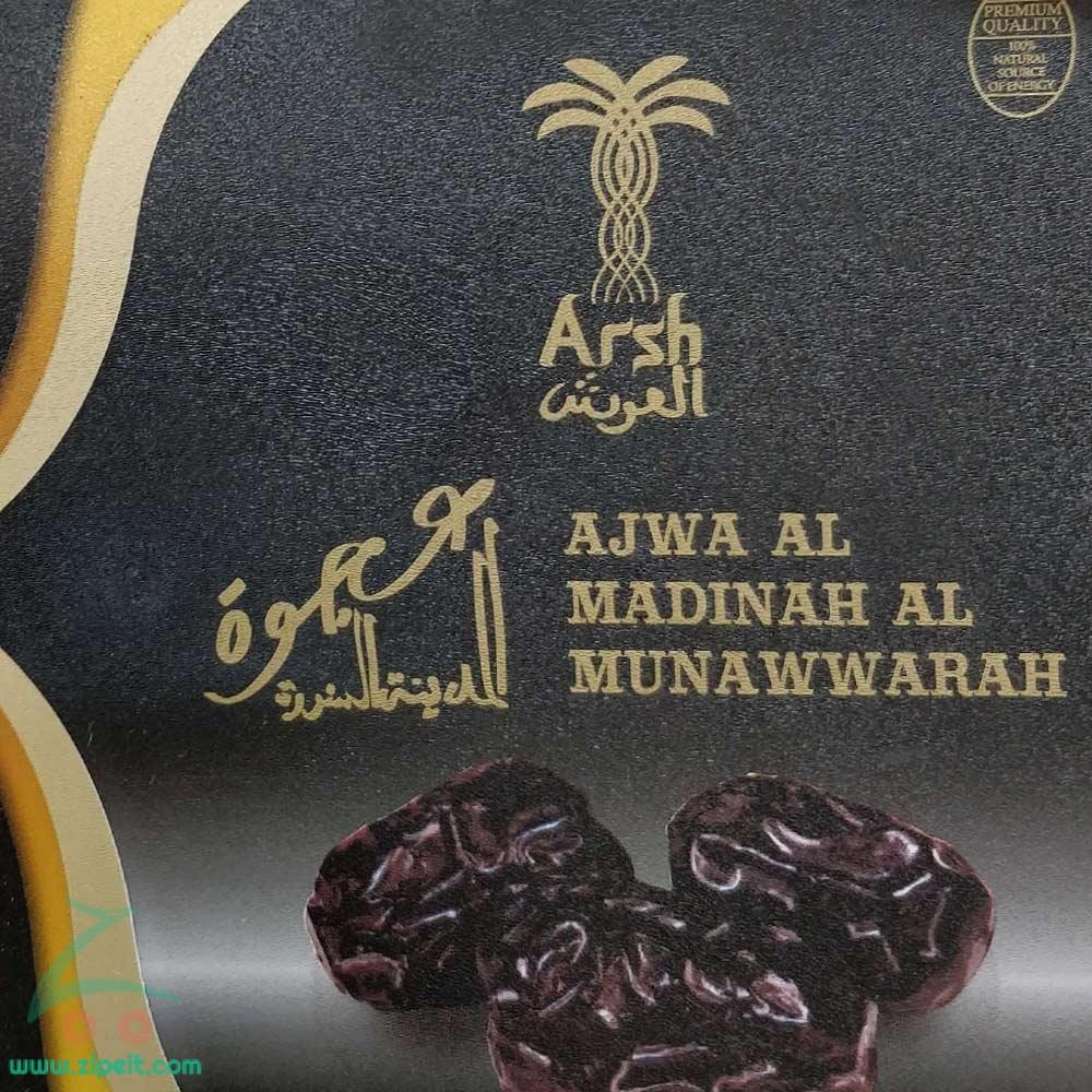 Arsh - Ajwa Al Madinah Al Munawwarah - 400g