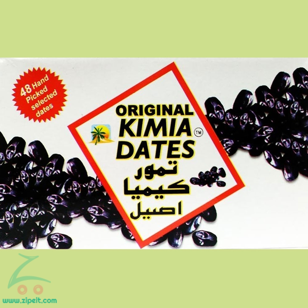 Original Kimia Dates - Carton Box - 500g