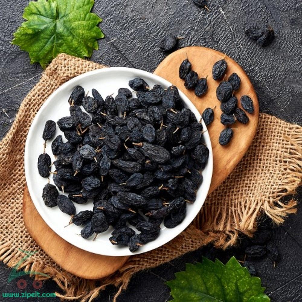 Black Raisins - 250g